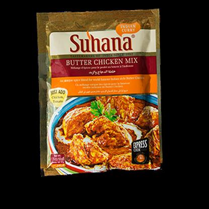 الصورة: سوهانا خلطة الدجاج والزبدة  50 جم