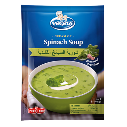 Picture of VEGETA  Cream of Spinach Soup 42g