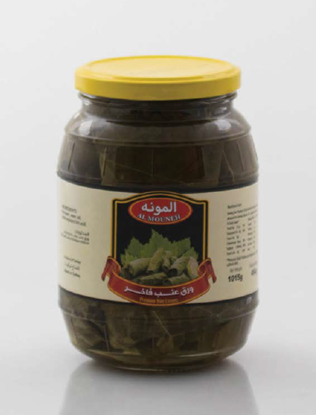 Picture of Al Mouneh Grape Leaves Jar 1015 gr