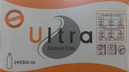 Picture of  ULTRA SALTS FREE WATER 500 ML X 24(JORDAN)