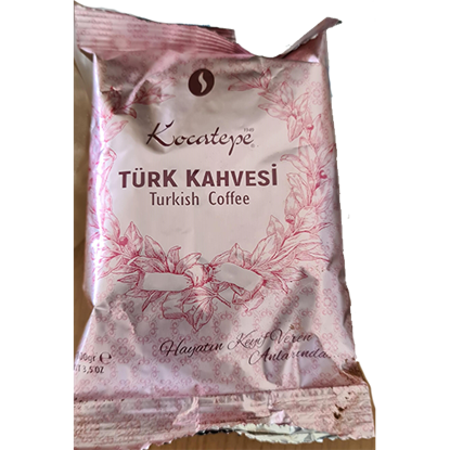 Picture of kocatepe turkish coffee 100gm