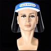 Picture of EURO ARABIAN FACE SHIELD ADULT 10 PCS