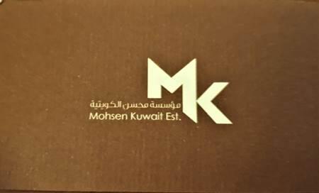 صورة للفئة mk gourmet