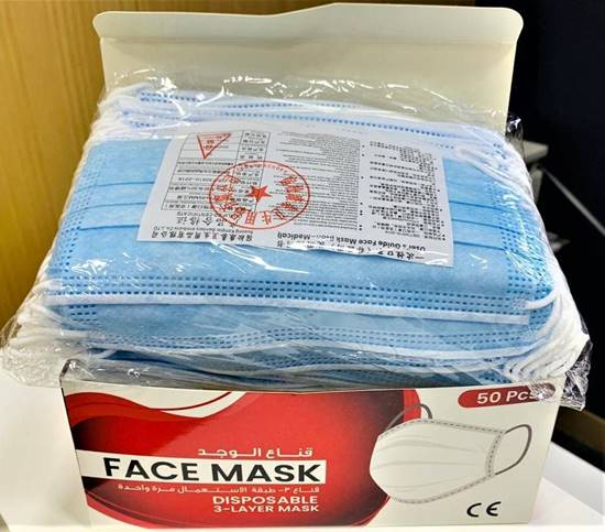 Picture of EURO ARABIAN FACE MASK 3 PLY 50 PCS