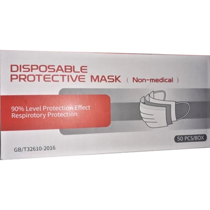 Picture of DISPOSABLE PROTECTIVE FACE MASK 50 PCS -3PLY