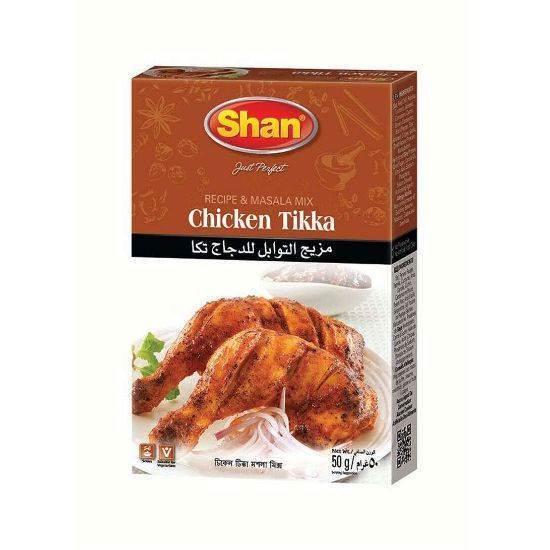 صورة شان مزيج التوابل للدجاج تكا 50 غرام