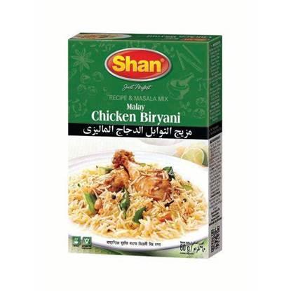 Picture of SHAN MALAY CHICKEN BIRYANI 60 GMS