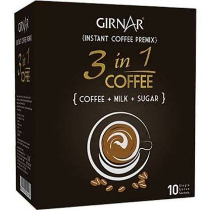 Picture of GIRNAR COFFEE 3in1 INSTANT PREMIX 140 GMS X 10 SACHETS