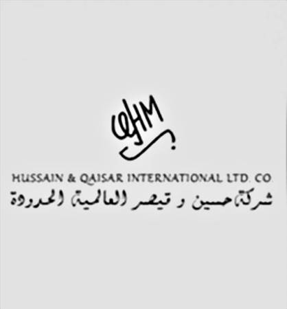 صورة للفئة شركة حسين و قيصر العالمية المحدودة