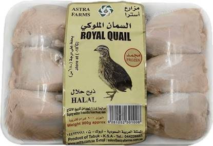 Picture of Astra Quails Royal ( 16 Pieces * 600 GM )