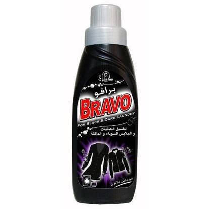 Picture of Spartan Bravo Black Abaya