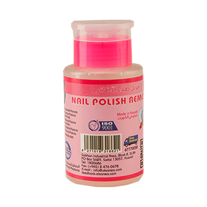 Picture of SANA Nail polish Remover 140ML