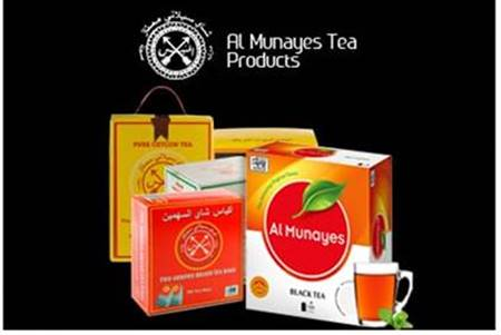 Picture for category Almunayes Tea