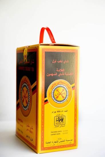 صورة شاي ذهبي خشن 1.800 كجم
