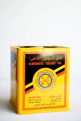 Picture of    Al Munayes Golden Tea Canister 400g