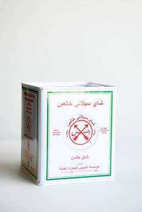 Picture of    Al Munayes White Tea Canister 400g
