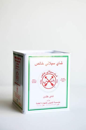 صورة شاي المنيس ابيض400 جم علبه صفيح