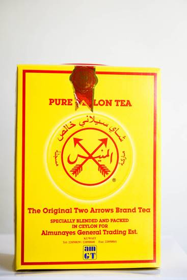 Picture of Almunayes Yellow Tea 1.800kg