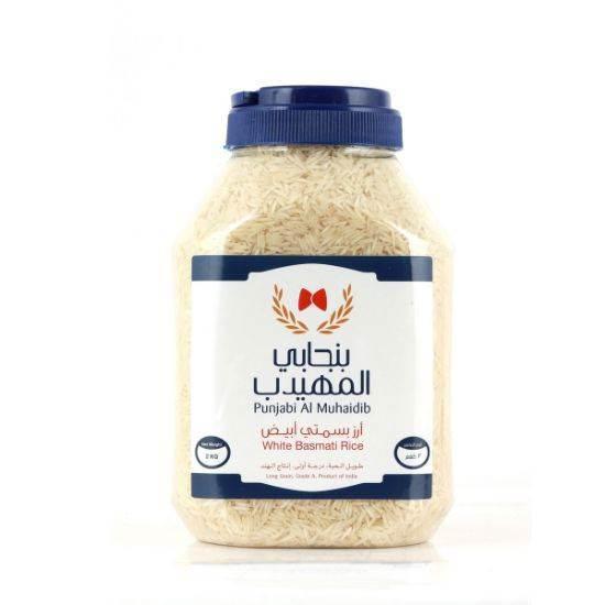 Thawaaq Kuwait Food Marketplace أرز بنجابي مهيدب 2 كيلو أبيض