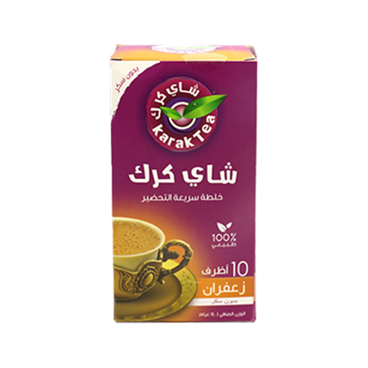 Picture of Karak Tea Unsweetened Saffron 140g - 10 Sachets