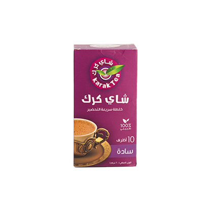 Picture of Karak Tea Original 200g - 10 Sachets
