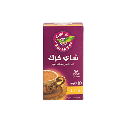 Picture of Karak Tea Ginger 200g - 10 Sachets(10*20 gm)