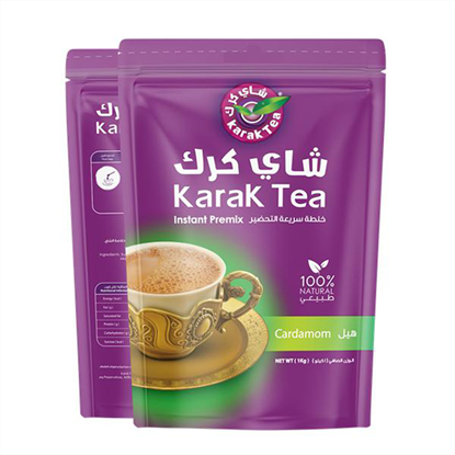 Picture of Karak Tea CARDAMOM 1kg