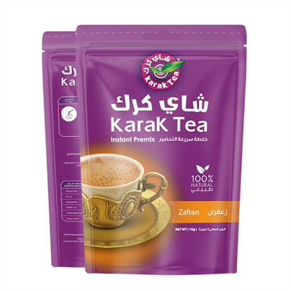 Picture of Karak Tea Saffron  1kg