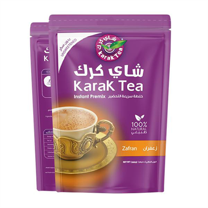 Picture of Karak Tea Saffron  500gm
