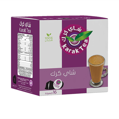 Picture of Karak Dolce  Gusto Capsules With  Tea Flavor(16*20 gm )