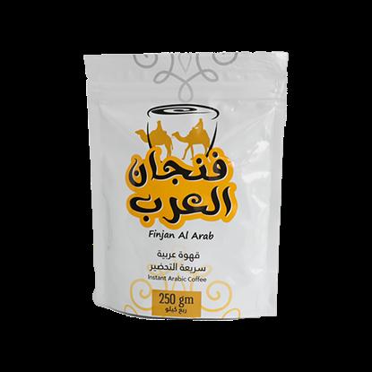 Picture of Finjan AL Arab Instant Arabic Coffee