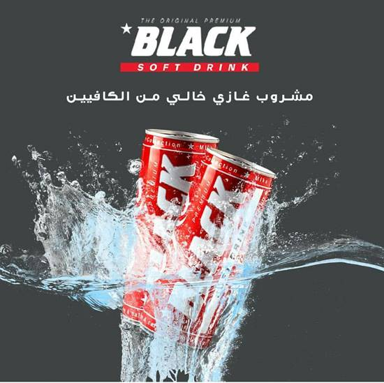 Picture of Black soft drink -250*24