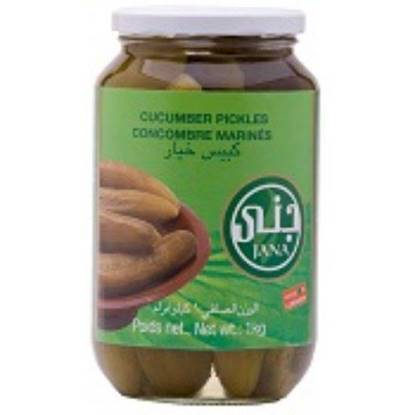Picture of JANA LUBNAN CUCUMBER PICKLES