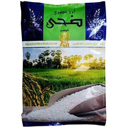 Picture of DUHA GOLD - EGYPTIAN RICE