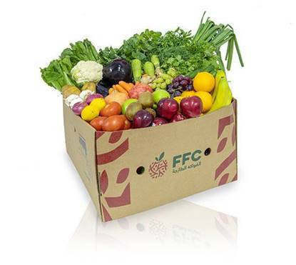 Picture of Coupel Box VEGETABLES