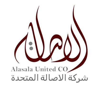 Picture for vendor Alasala United Co. For General Trading