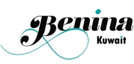 Picture for category Benina Kuwait