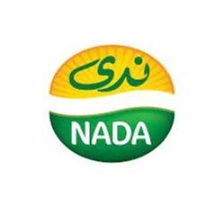 Picture for vendor Nada Dairy Company