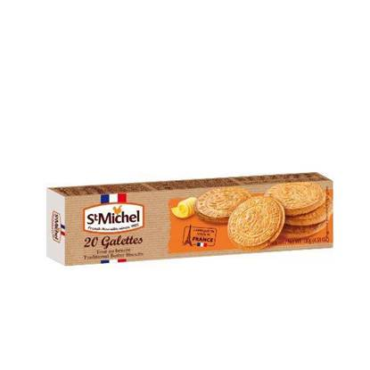 Picture of STMICHEL 20 GALLE BUTTER BISCUIT 2x12X130G