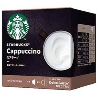 الصورة: كبسولات القهوة غنية بالكابتشينو ستار بكس 120 جم
