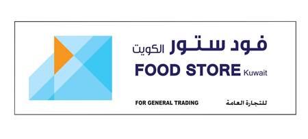 صورة للفئة شركة فوود ستور الكويت للتجارة العامة