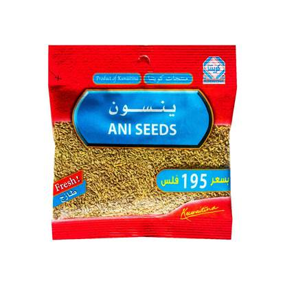 Picture of Kuwaitina Ani Seed