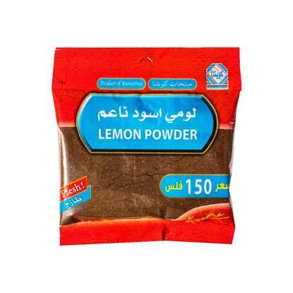 Picture of Kuwaitina Black Lemon  Powder