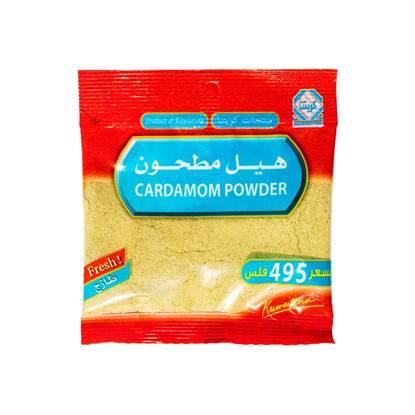 Picture of Kuwaitina Cardamon  Powder