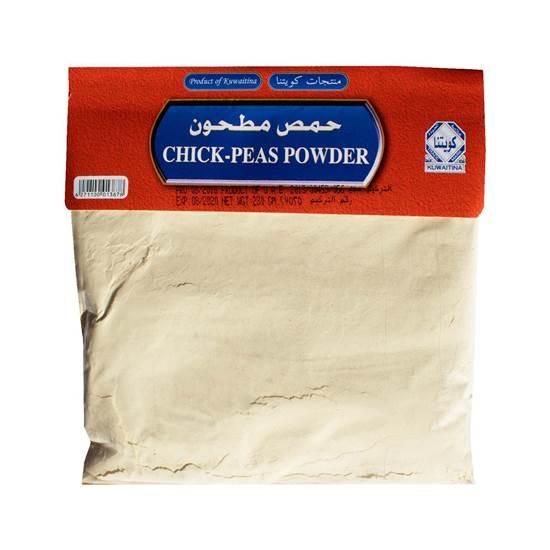Thawaaq Kuwait Food Marketplace كويتنا حمص مطحون