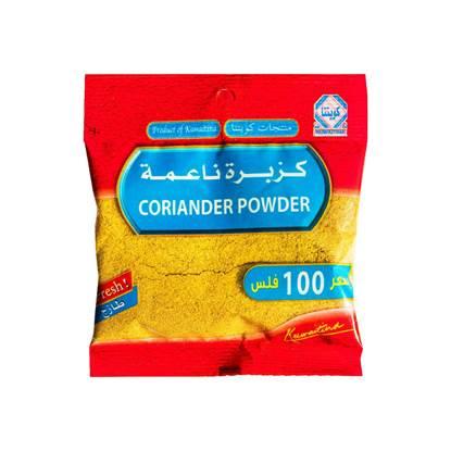 Picture of Kuwaitina Coriander Powder