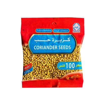 Picture of Kuwaitina Coriander Seeds