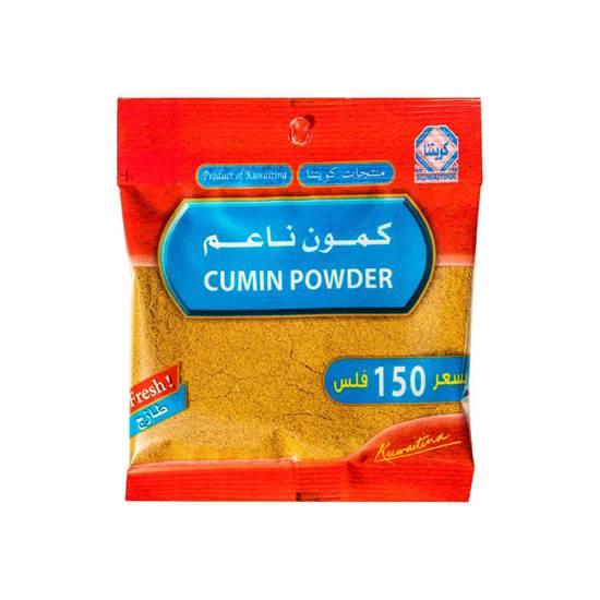 Picture of Kuwaitina Cumin Powder
