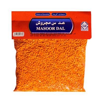Picture of kuwaitina Dal Crushed Syria