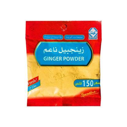 Picture of Kuwaitina Ginger Powder